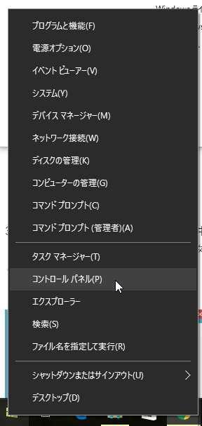 20151122-SM-P605-日本語化_10