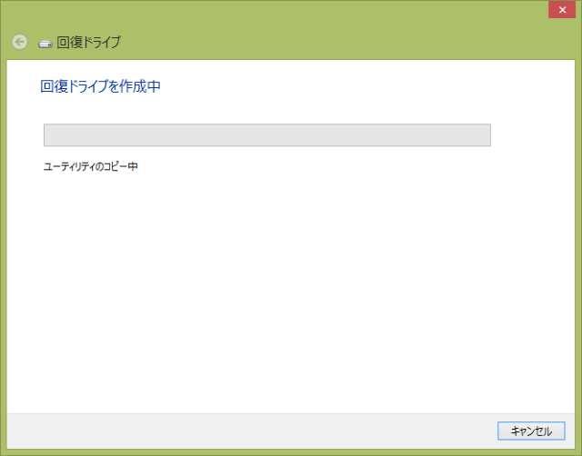 20151129-G50(59425986)-SSD-メモリ増設_47
