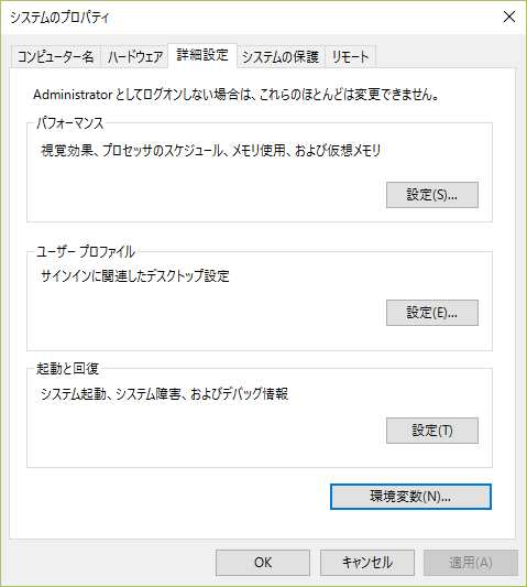 20151122-SM-P605-日本語化_19