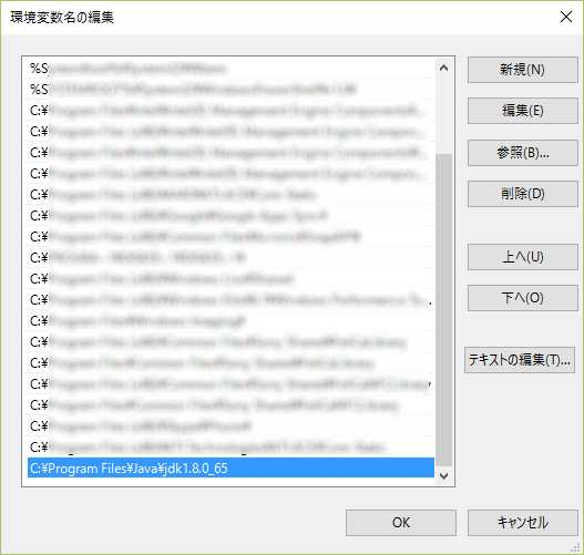 20151122-SM-P605-日本語化_17