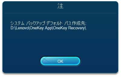 20151129-G50(59425986)-SSD-メモリ増設_49