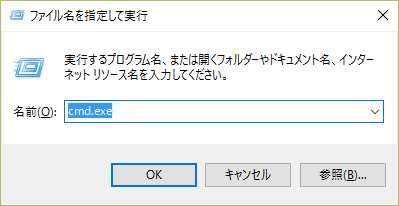 20151122-SM-P605-日本語化_21