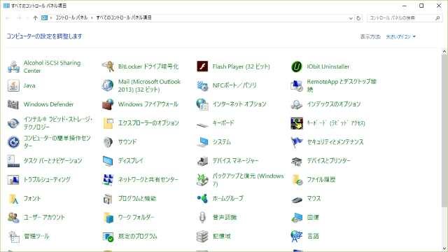 20151122-SM-P605-日本語化_11