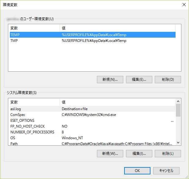 20151122-SM-P605-日本語化_14