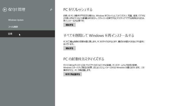 20151130-G50(59425986)-SSD換装-メモリ増設_19