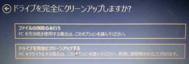 20151130-G50(59425986)-SSD換装-メモリ増設_22
