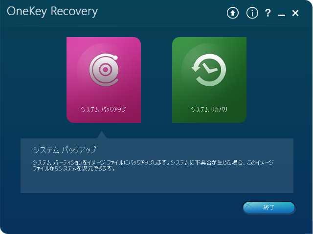 20151129-G50(59425986)-SSD-メモリ増設_50