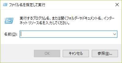 20151122-SM-P605-日本語化_20
