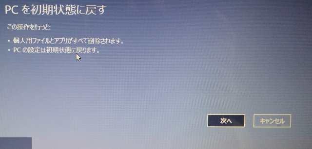 20151130-G50(59425986)-SSD換装-メモリ増設_20