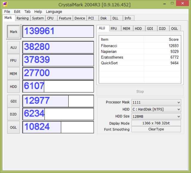 20151129-G50(59425986)-SSD-メモリ増設_51