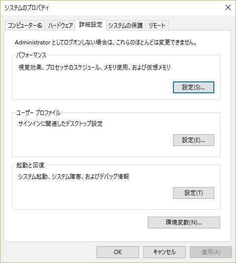 20151122-SM-P605-日本語化_13