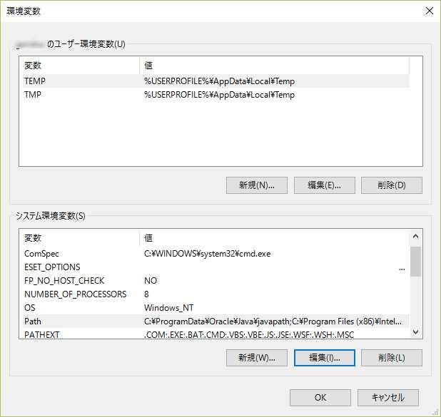 20151122-SM-P605-日本語化_18