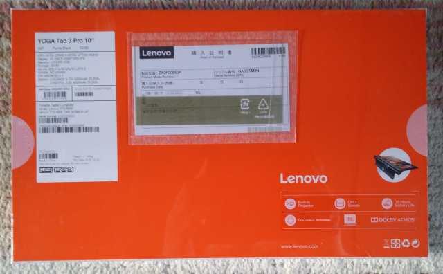 20151203-Lenovo-YOGA Tab 3 pro-レビュー_1