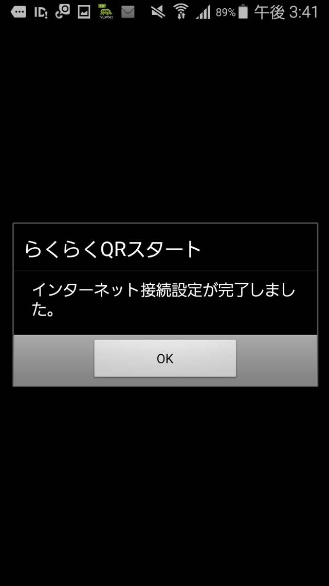 20151201-WX02-WIMAX2-レビュー_20