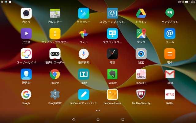 20151203-Lenovo-YOGA Tab 3 pro-レビュー_12