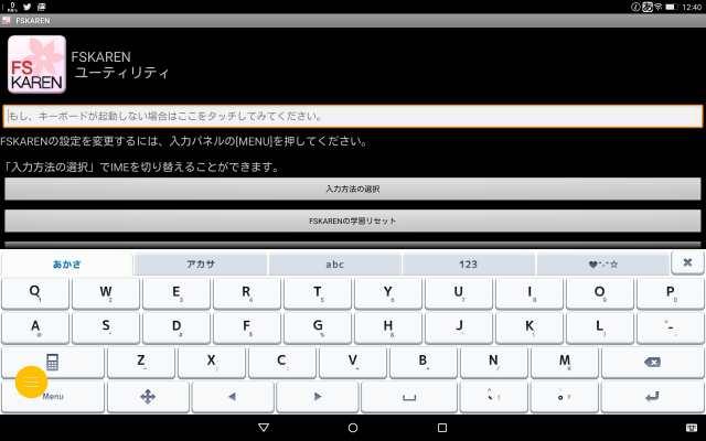 20151204-YOGA Tab 3 Pro 10-レビュー_9