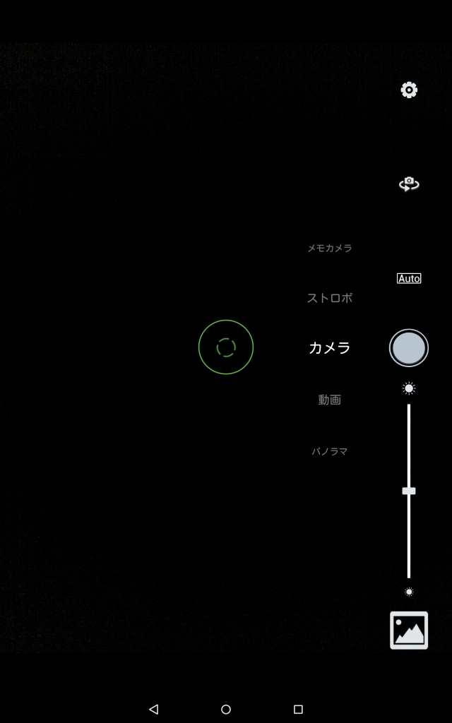 20151204-YOGA Tab 3 Pro 10-レビュー_2