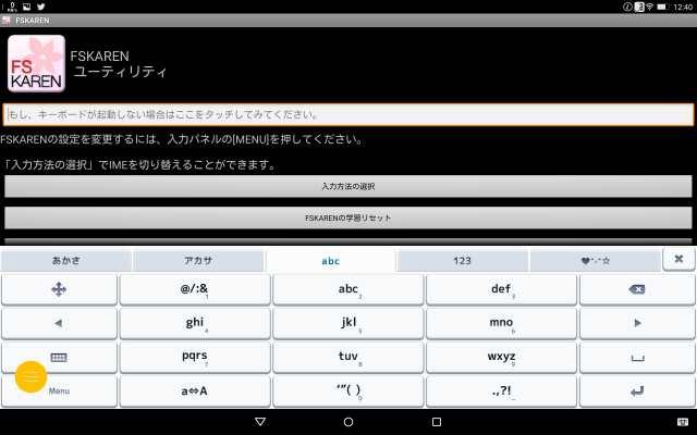 20151204-YOGA Tab 3 Pro 10-レビュー_10