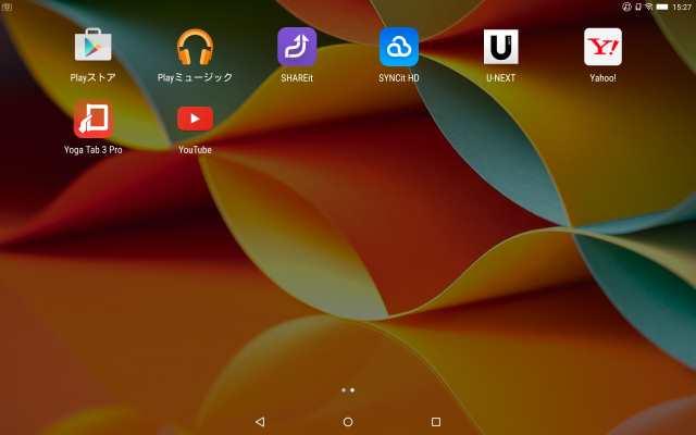 20151203-Lenovo-YOGA Tab 3 pro-レビュー_13