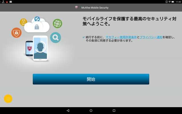 20151204-YOGA Tab 3 Pro 10-レビュー_13