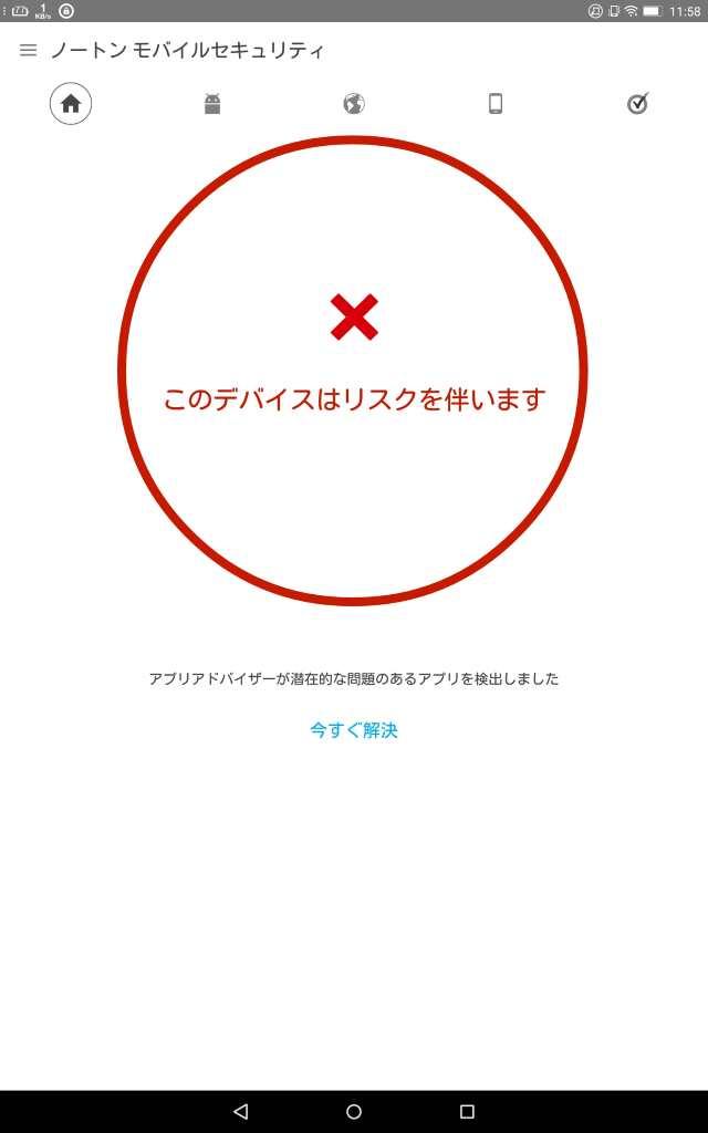 20151226-YOGA Tab 3 Pro 10-レビュー_1