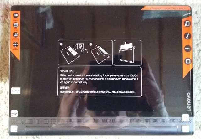 20151203-Lenovo-YOGA Tab 3 pro-レビュー_3
