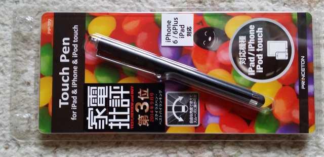 20151226-YOGA Tab 3 Pro 10-レビュー_8