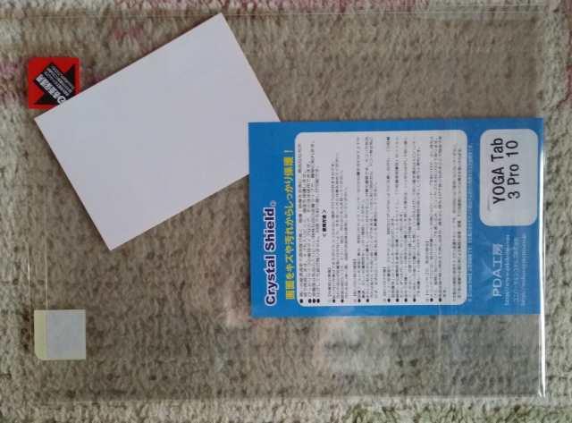 20151203-Lenovo-YOGA Tab 3 pro-レビュー_10
