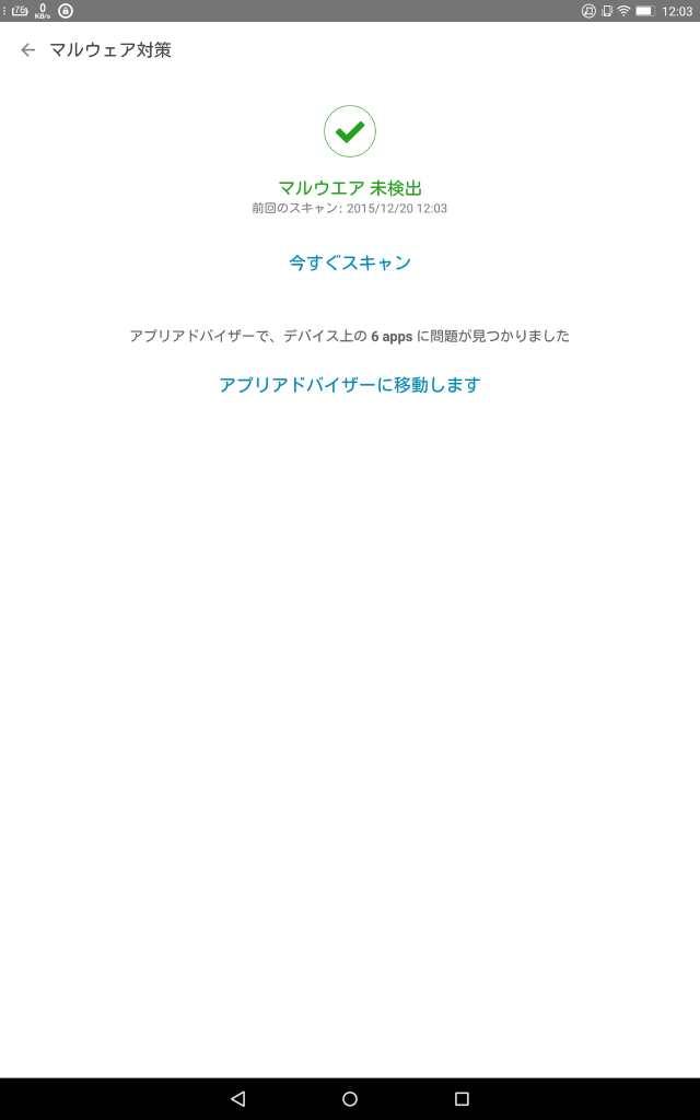 20151226-YOGA Tab 3 Pro 10-レビュー_5
