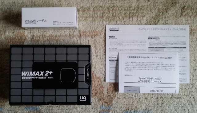 20151201-WX02-WIMAX2-レビュー_2
