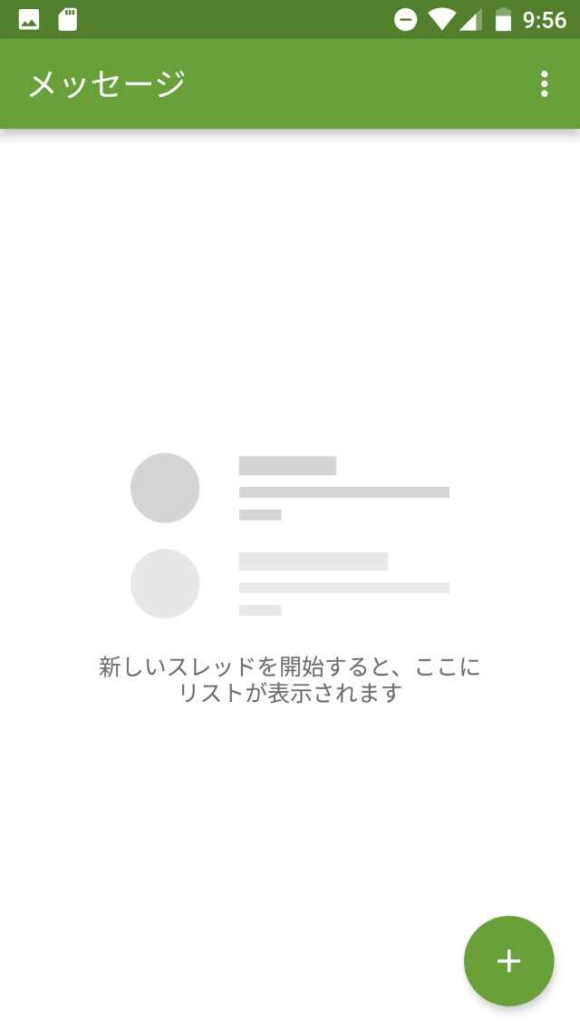 20160110_Galaxy Note 3(SC-01F)-カスタムROM-CM13.0_13