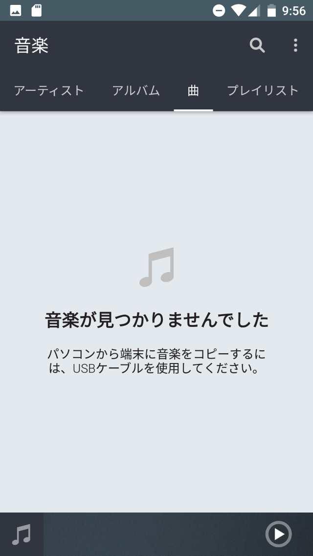 20160110_Galaxy Note 3(SC-01F)-カスタムROM-CM13.0_14