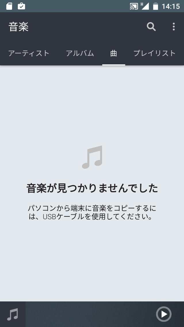 20160201-Galaxy Note 3(SC-01F)-カスタムROM_16