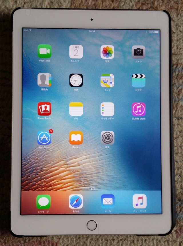 20160103_iPad Air 2(64GB)-開封の儀_9