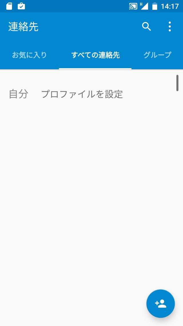 20160201-Galaxy Note 3(SC-01F)-カスタムROM_24