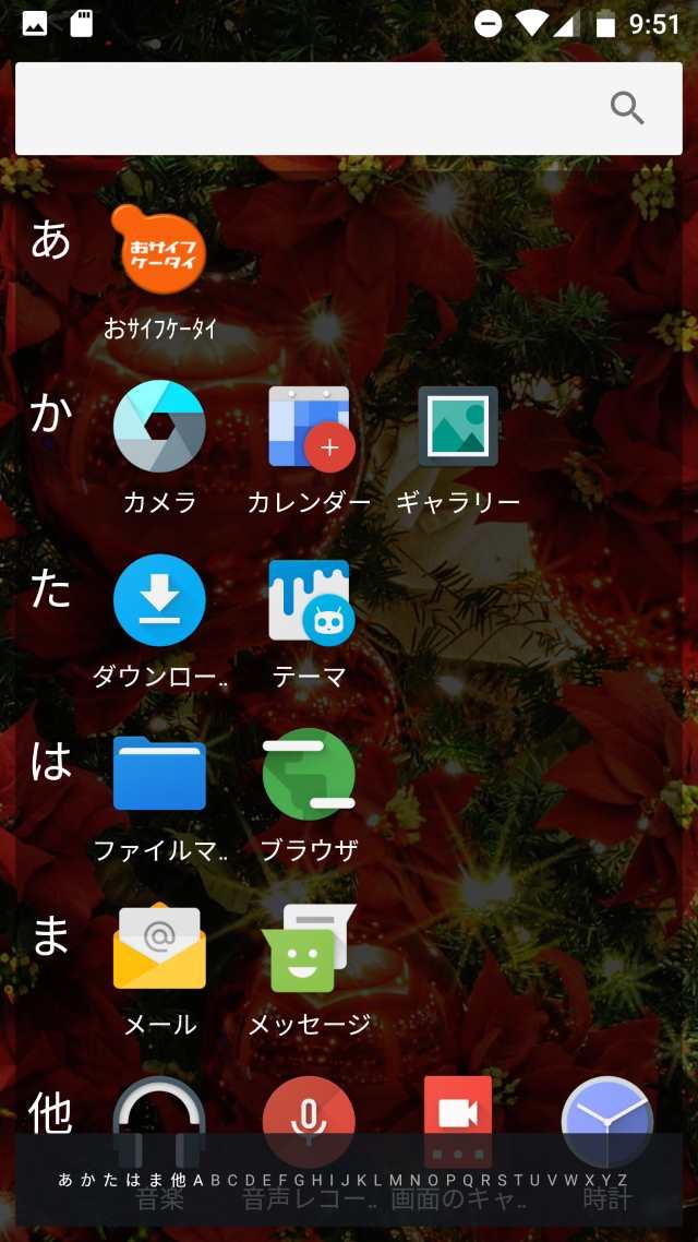 20160110_Galaxy Note 3(SC-01F)-カスタムROM-CM13.0_3