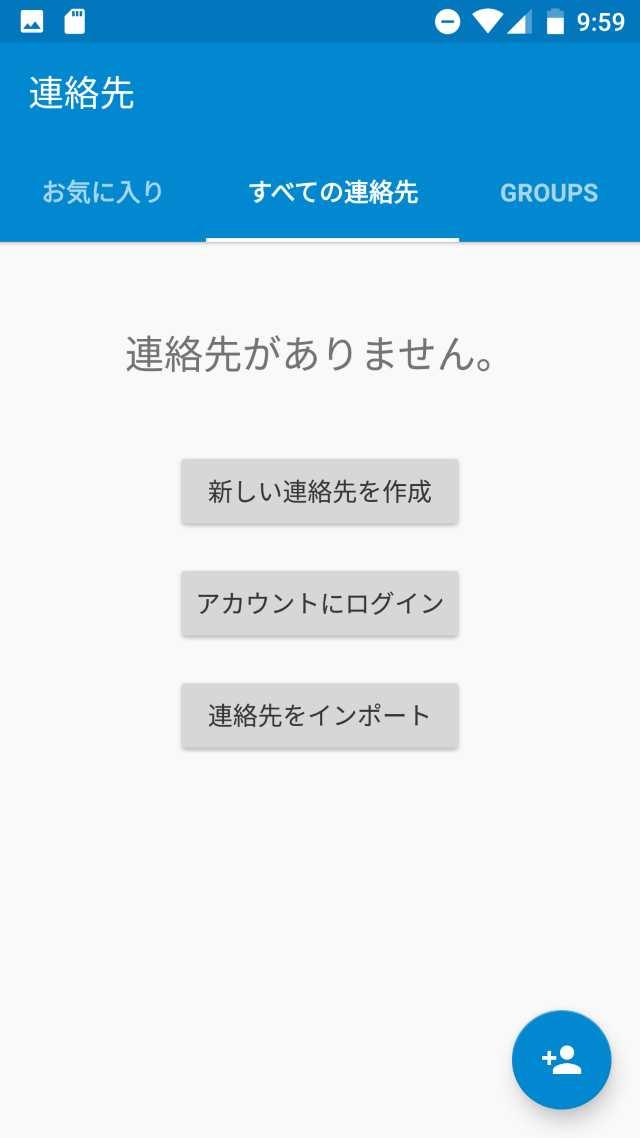 20160110_Galaxy Note 3(SC-01F)-カスタムROM-CM13.0_19