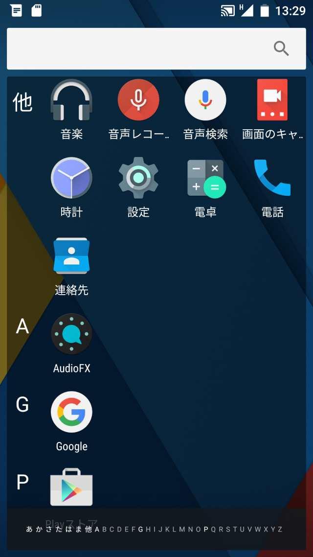 20160201-Galaxy Note 3(SC-01F)-カスタムROM_4