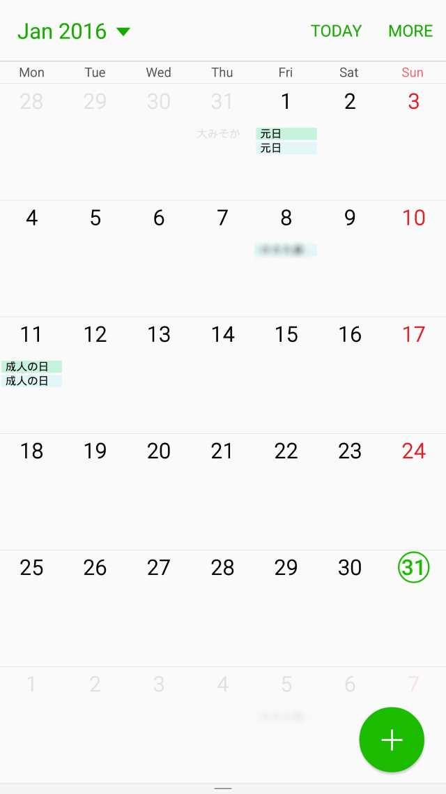 20160202-Galaxy Note 5(N920i)-レビュー_15