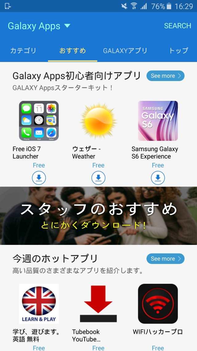 20160202-Galaxy Note 5(N920i)-レビュー_24