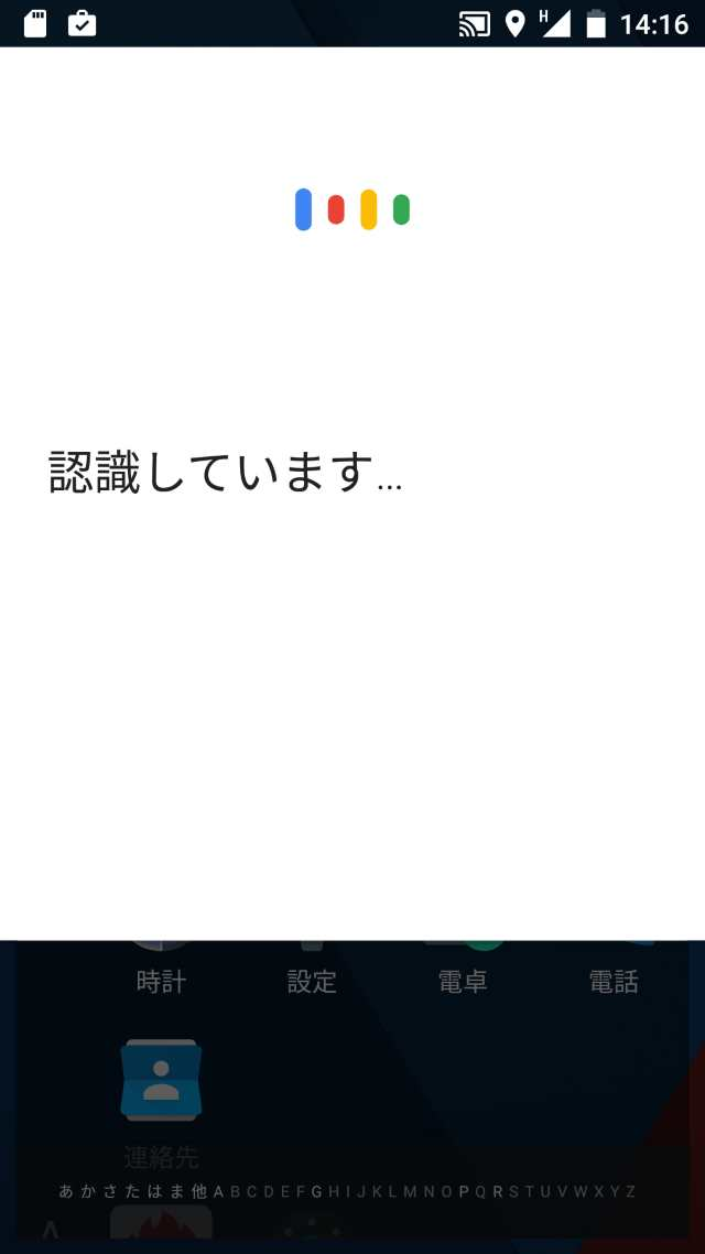 20160201-Galaxy Note 3(SC-01F)-カスタムROM_18