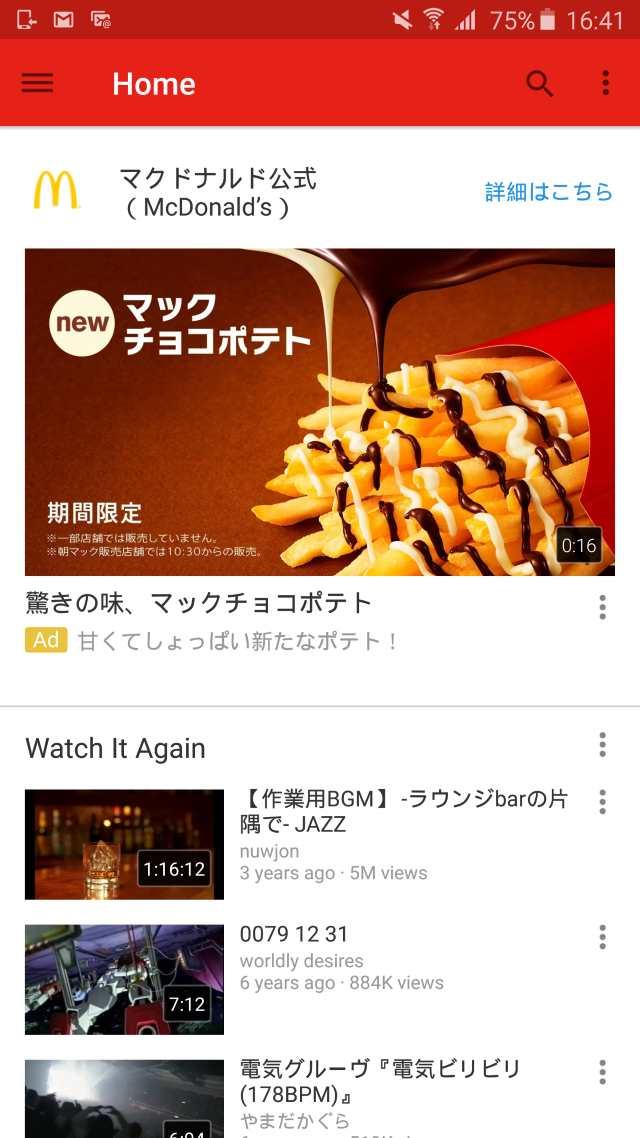 20160202-Galaxy Note 5(N920i)-レビュー_29