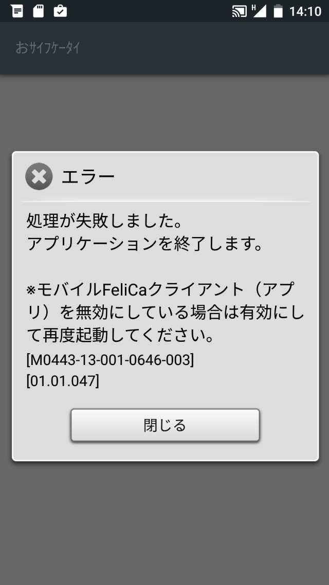20160201-Galaxy Note 3(SC-01F)-カスタムROM_5
