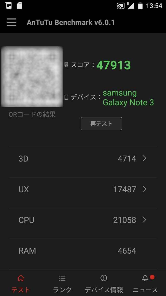 20160201-Galaxy Note 3(SC-01F)-カスタムROM_28
