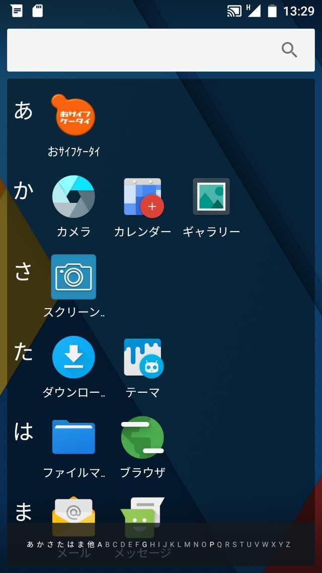 20160201-Galaxy Note 3(SC-01F)-カスタムROM_3