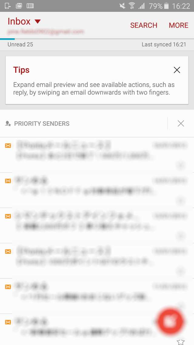 20160202-Galaxy Note 5(N920i)-レビュー_7
