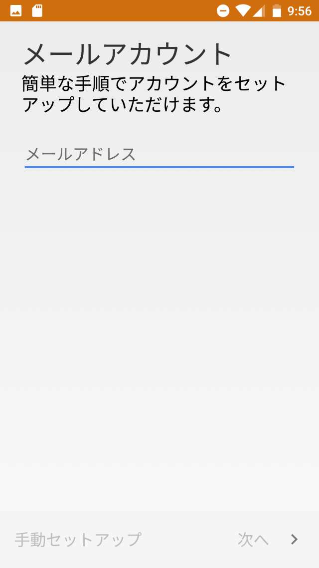 20160110_Galaxy Note 3(SC-01F)-カスタムROM-CM13.0_12
