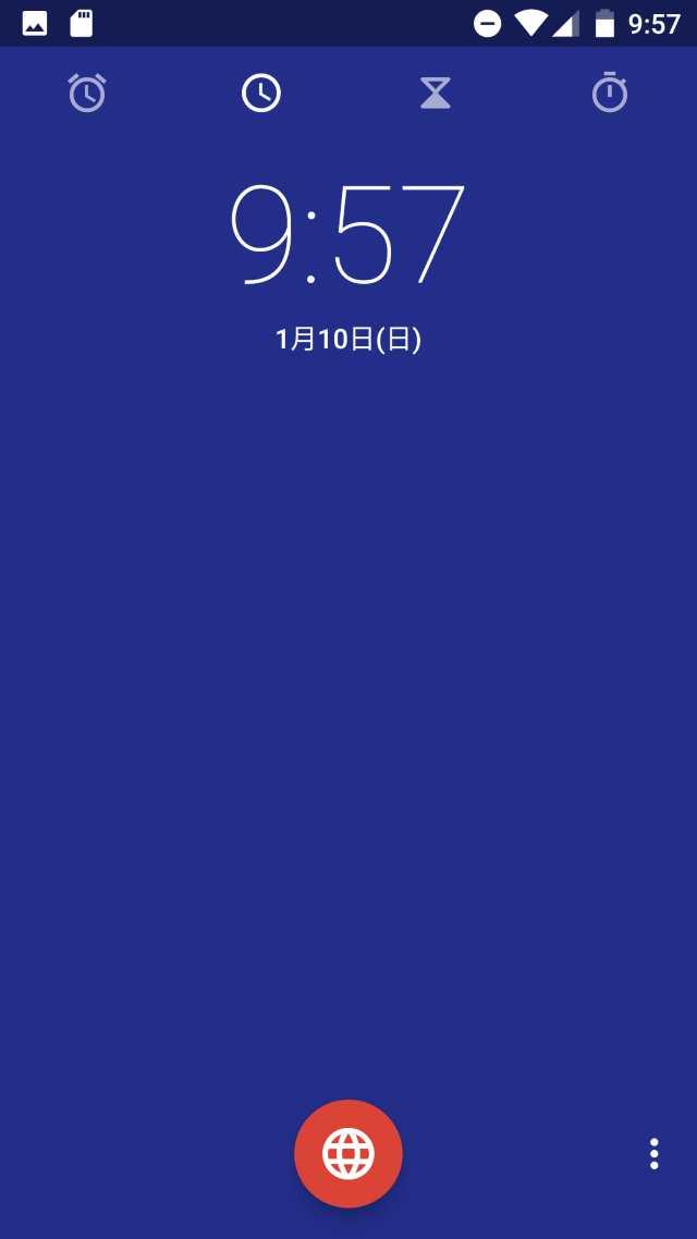 20160110_Galaxy Note 3(SC-01F)-カスタムROM-CM13.0_17