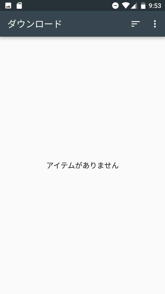20160110_Galaxy Note 3(SC-01F)-カスタムROM-CM13.0_8