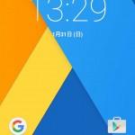 20160201-Galaxy Note 3(SC-01F)-カスタムROM_1